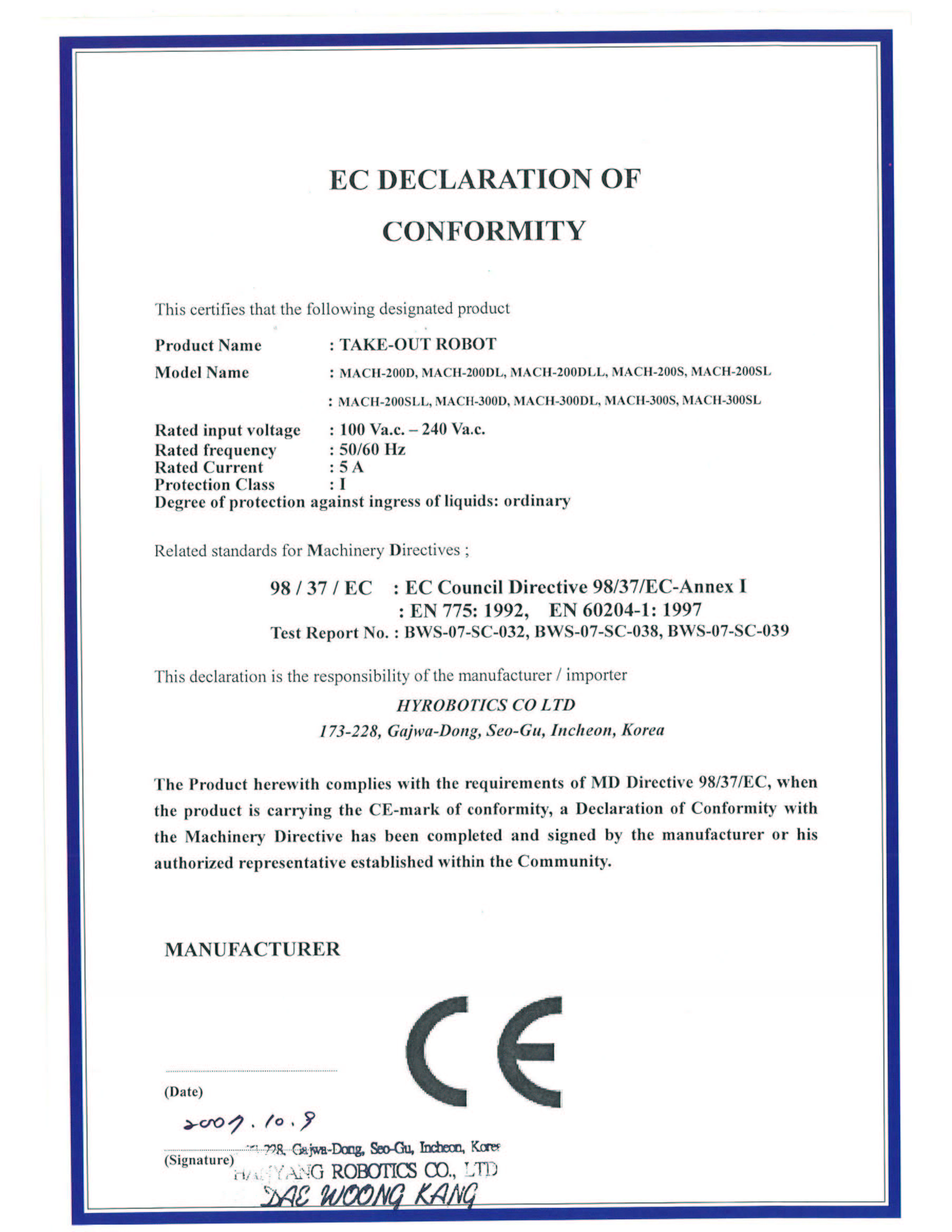 Eoat ce certification for nexia series 1betcityfo Choice Image
